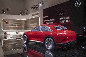 Mercedes-Maybach Ultimate Luxury (Foto: Divulgação)